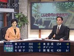 松島修テレビ出演1